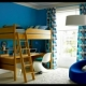 6 Desain Kamar Tidur Anak Laki-laki Warna Biru