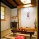 5 Ide Desain Ruang Tamu Ala Jepang