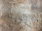 cara-mempercepat-beton-kering