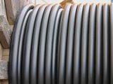 cara-pemasangan-kabel-bawah-tanah