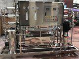 fungsi-mesin-reverse-osmosis